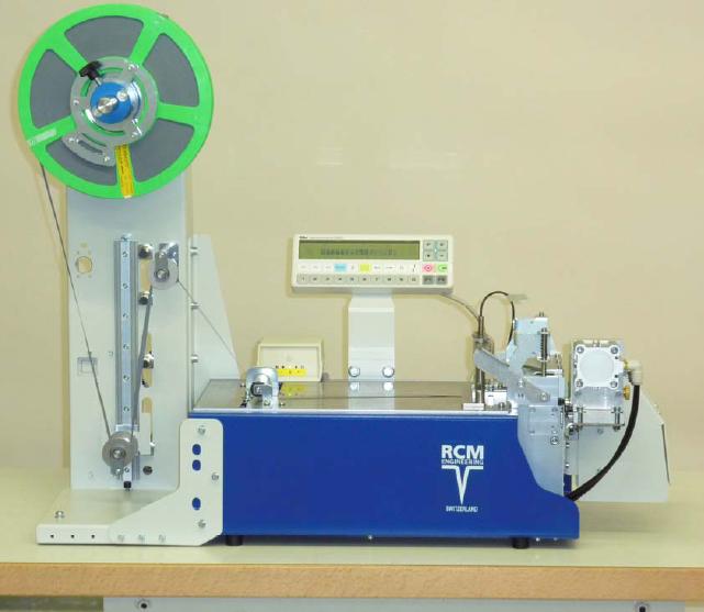 tex machine
